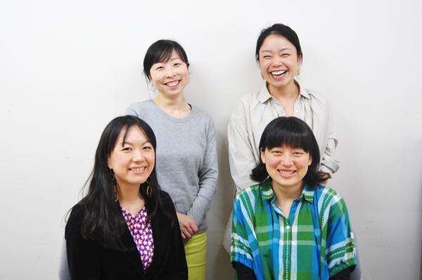 仕入れ生産チーム。左上から時計回りに、ユウコ、エリ、ヨシコ、ジュンコ