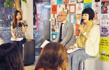 「これからのファッション業界はどう変わる?」 <br>消費者から発信していく、「みんなが幸せになれる」経済システムへ