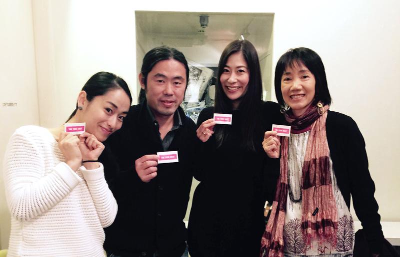 右から、ピープル・ツリーの胤森なお子さん、私、映画配給会社ユナイテッドピープル代表の関根健次さん、ユナイテッドピープルの井上緑さん。
