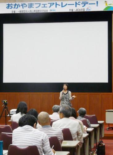 岡山国際交流センターで行われた「おかやまフェアトレードデー 『ザ・トゥルー・コスト』の上映&シネトーク」に参加しました。