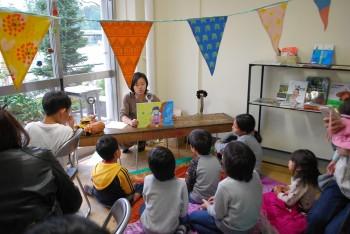 「親子で、地域で、教育現場で! 子どもに伝えるフェアトレード」<br />~ワークショップのお知らせ~
