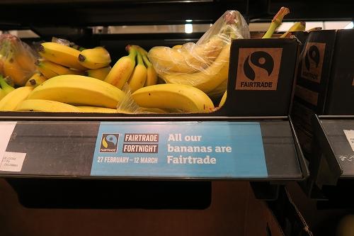 s-スーパーマーケットの販促ツール