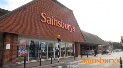 スーパーマーケット sainsbury's