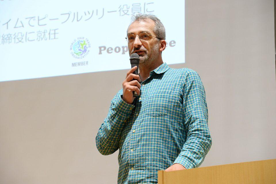 ピープルツリー/グローバル・ヴィレッジ 28周年を迎えて
