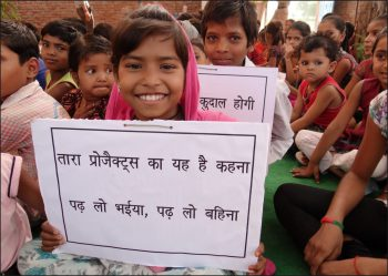 児童労働をなくすために行動しよう! <br>~6月12日は「児童労働反対世界デー」~