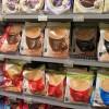 現役大学生、欧州から日本のフェアトレードを考えるvol.3オランダのスーパーマーケットでこれまでの記事の内容を検証してみた。